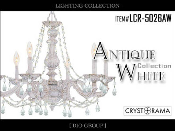 アンティークホワイト6灯シャンデリア: 株式会社ディオが手掛けたダイニングルームです。
