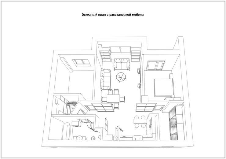 Эскизный план помещений:  в . Автор – Скулков Павел