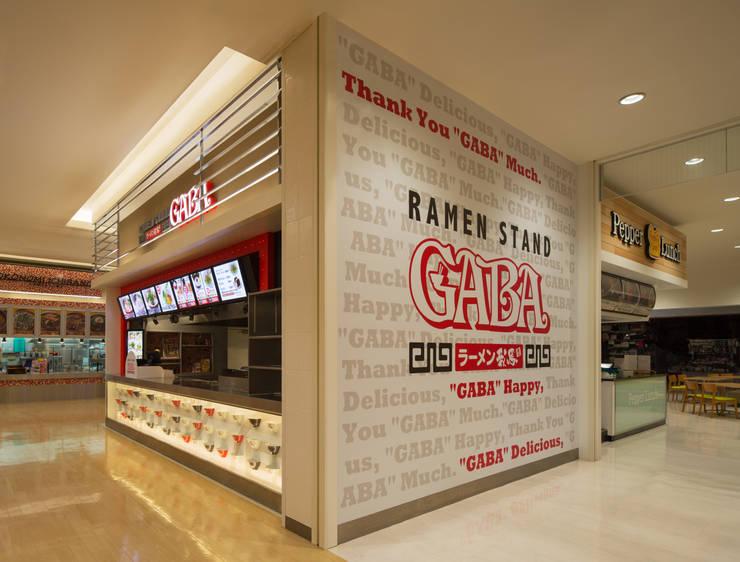 RAMEN STAND GABA youmetown hiroshima: Pilot  Planning  Inc.が手掛けたレストランです。