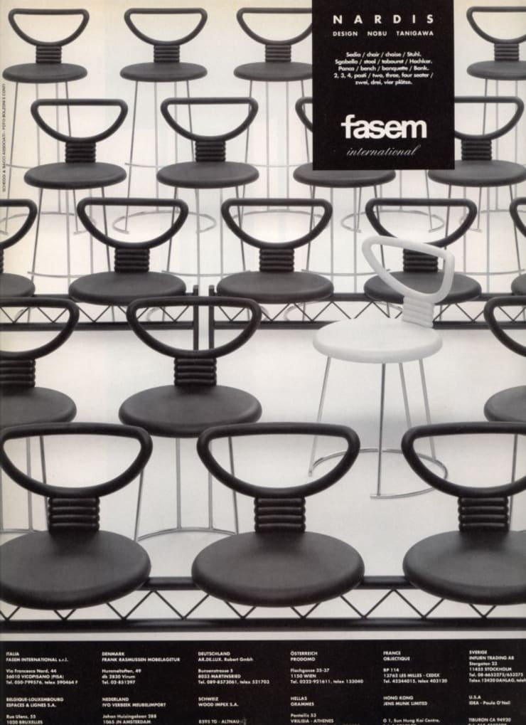 Nardis: TANIGAWA STUDIO 家具デザインが手掛けたオフィス&店です。