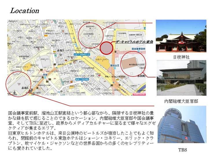 theo 澤山乃莉子 DESIGN & ASSOCIATES LTD.,