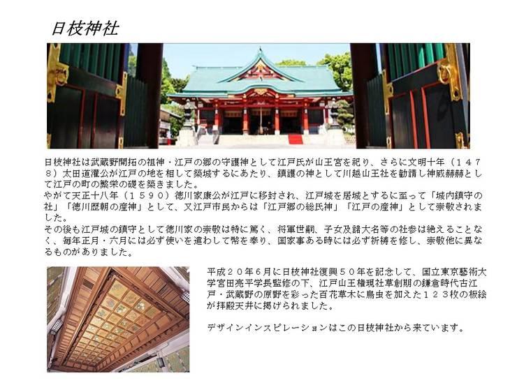 de estilo  por 澤山乃莉子 DESIGN & ASSOCIATES LTD., Ecléctico