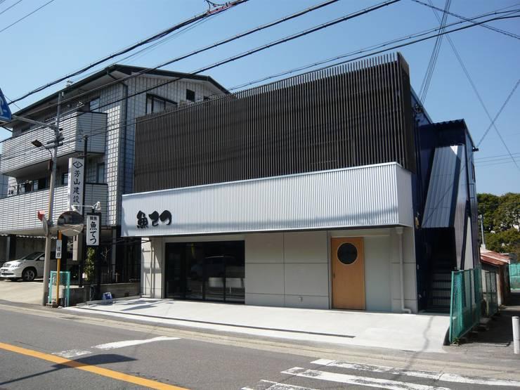 魚てつ: 設計工房 A・D・FACTORY 一級建築士事務所が手掛けたです。