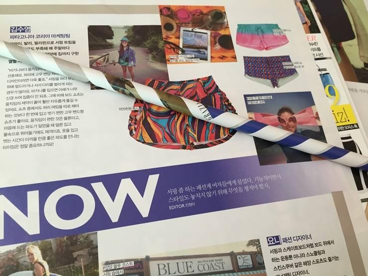 DIY 잡지리폼: J & more의  가정 용품