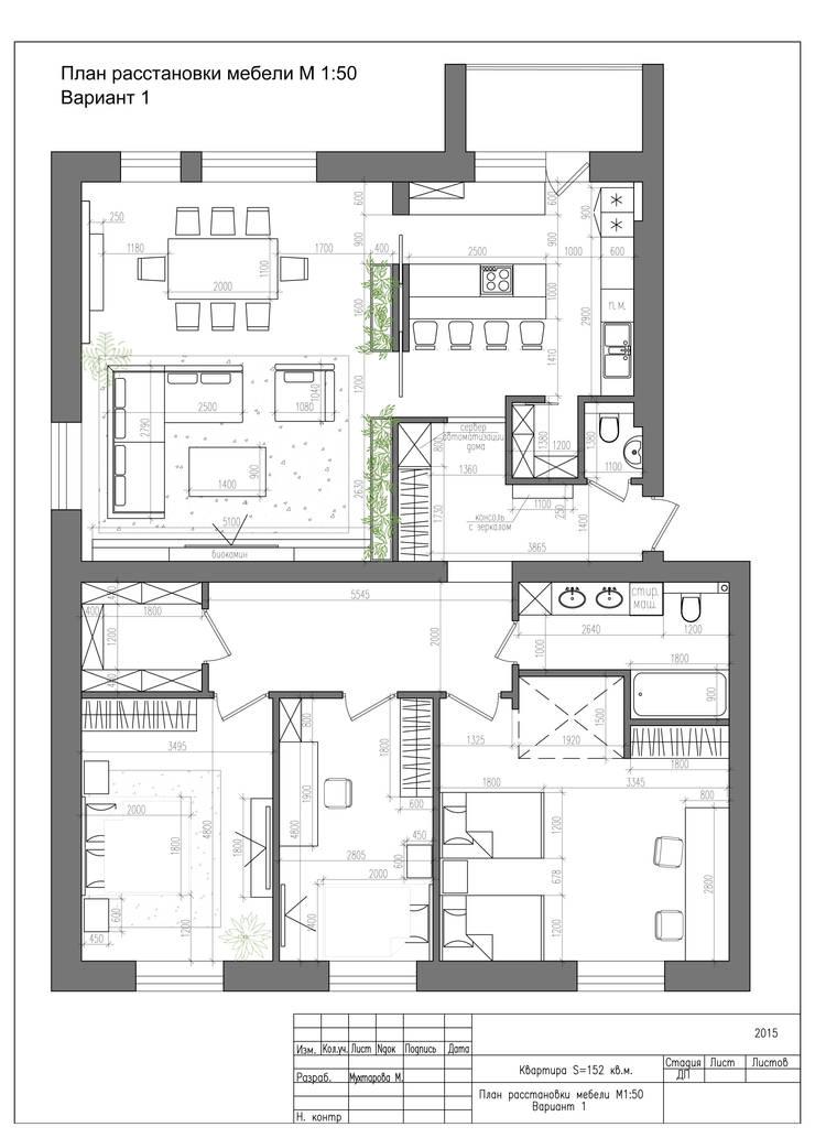 Планировка согласованная: Коридор и прихожая в . Автор – Архитектор-дизайнер Марина Мухтарова