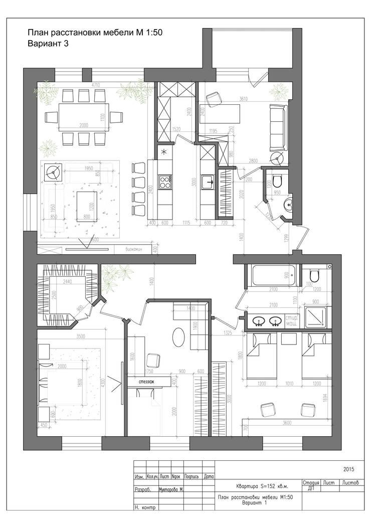 Планировка вариант 3: Гостиная в . Автор – Архитектор-дизайнер Марина Мухтарова