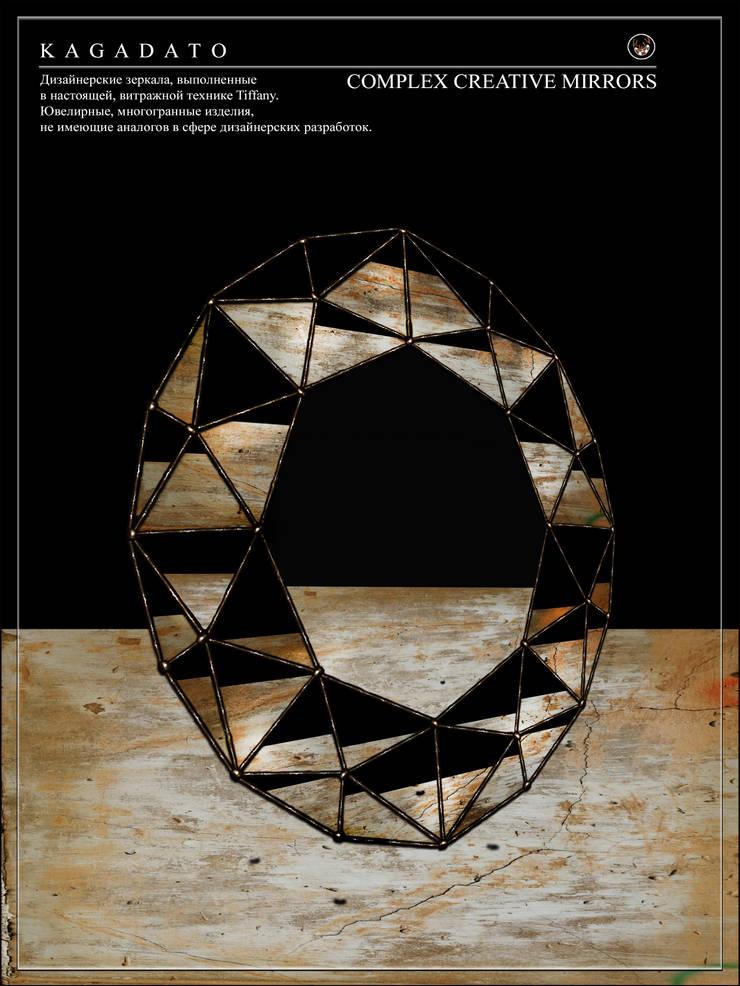 Многогранное зеркало - DIAMOND -1: Ванная комната в . Автор – KAGADATO