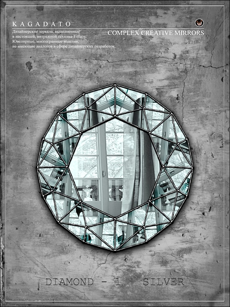 Многогранное зеркало - DIAMOND -1[silver]: Ванная комната в . Автор – KAGADATO