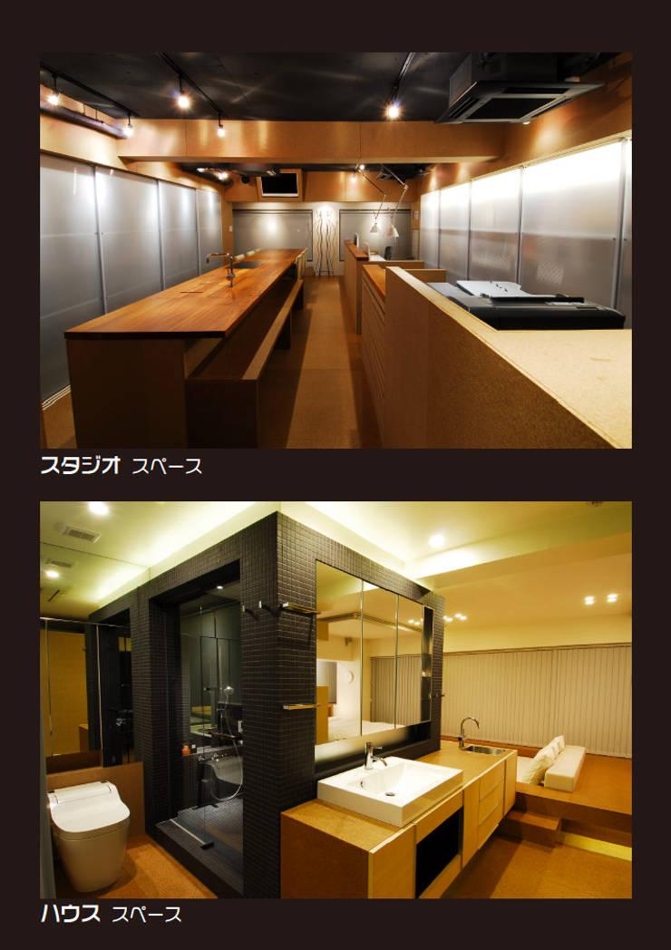 アフター: ミズタニ デザイン スタジオが手掛けたです。