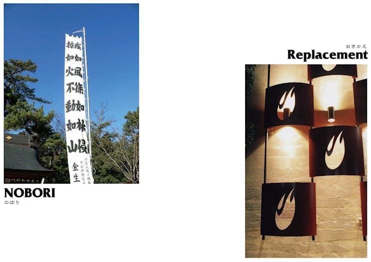 炭火焼肉店「かがやき」: ミズタニ デザイン スタジオが手掛けたレストランです。