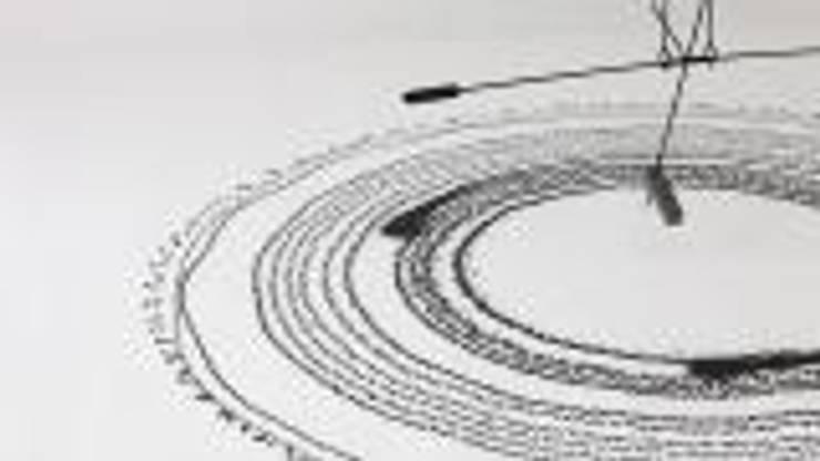 magnetic field record: Kyouei designが手掛けたリビングです。,