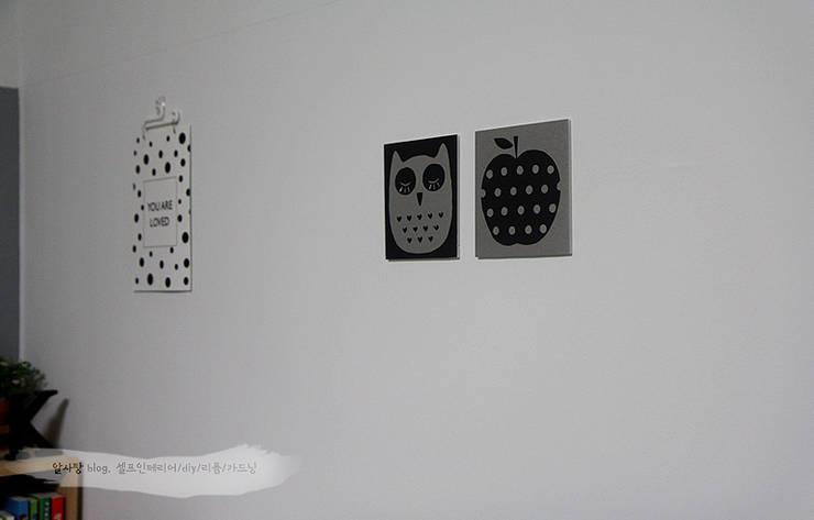 DIY 매탈액자 만들기 : alsatang의  벽 & 바닥,