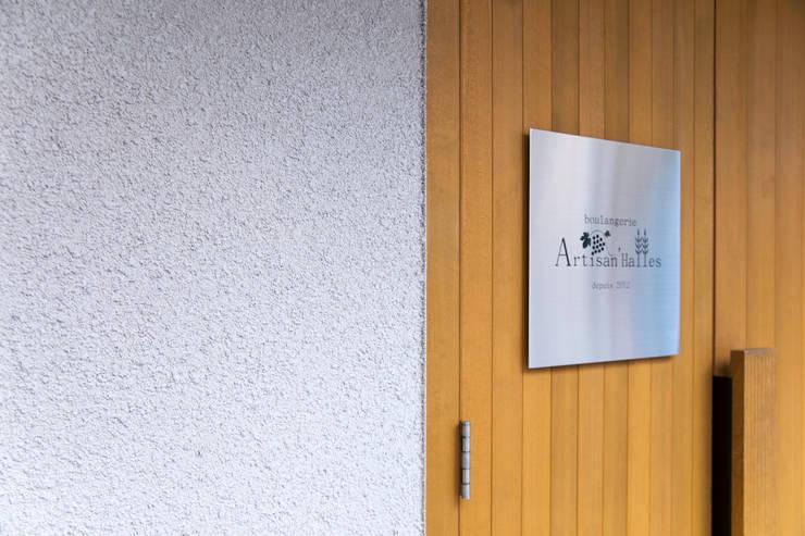 Espaços comerciais  por 村松英和デザイン, Eclético