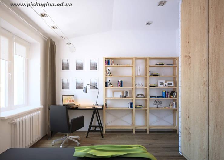 Study/office by Tatyana Pichugina Design