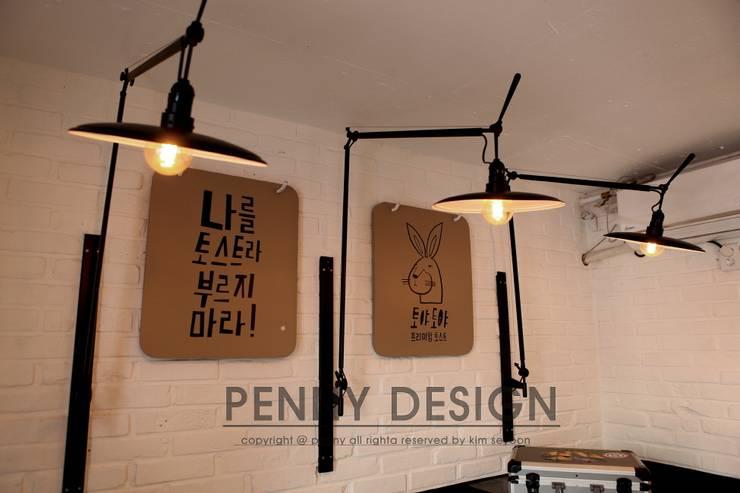 TOYA TOYA: penny design의  상업 공간,