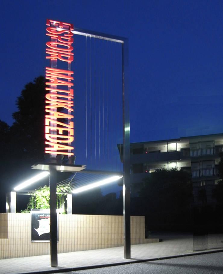 カラフルにマンションリフォーム: ユミラ建築設計室が手掛けた家です。
