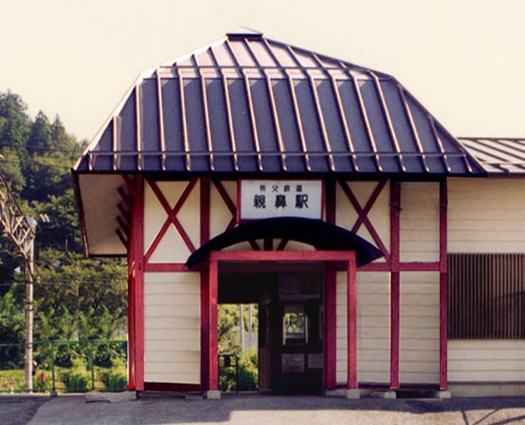 秩父鉄道親鼻駅舎: ユミラ建築設計室が手掛けた家です。,