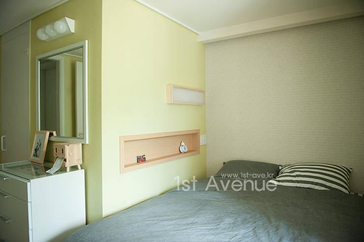 푸른 하늘을 그대로 담은 아이 다락방: 퍼스트애비뉴의  침실