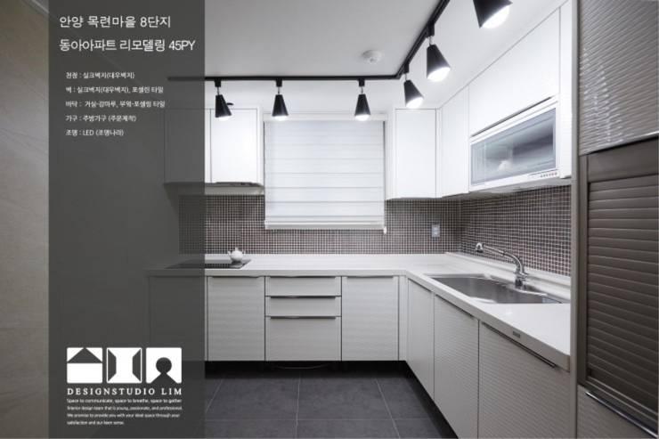 안양 목련마을 8단지 리모델링 (Before & After) : DESIGNSTUDIO LIM_디자인스튜디오 림의  주방