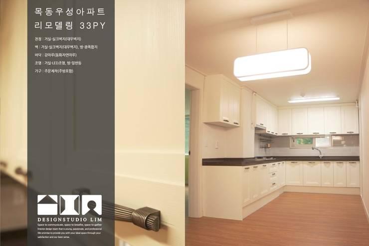 Livings de estilo  por DESIGNSTUDIO LIM_디자인스튜디오 림