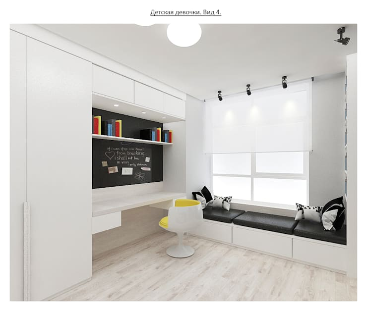 чистый проект: Детские комнаты в . Автор – Circus28_interior