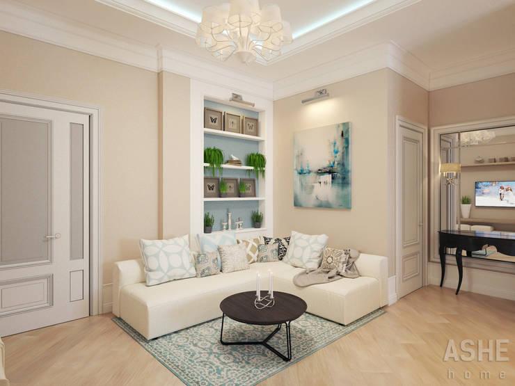 Salas de estilo  por Студия авторского дизайна ASHE Home