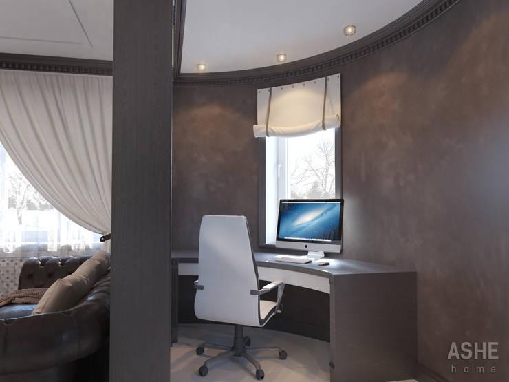 Квартира на ул. Менделеева в Уфе: Рабочие кабинеты в . Автор – Студия авторского дизайна ASHE Home