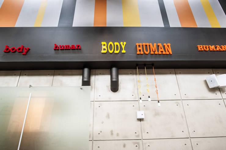 Fitness Club: styl , w kategorii Bary i kluby zaprojektowany przez Perfect Home