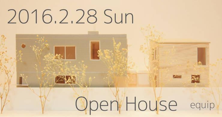 オープンハウス: 株式会社エキップが手掛けた家です。