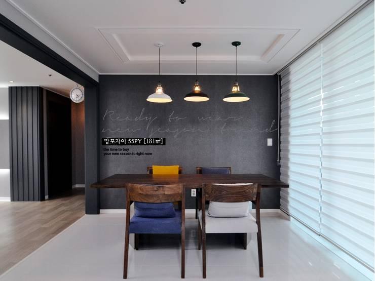 망포마을 망포자이 55평: JMdesign 의  다이닝 룸