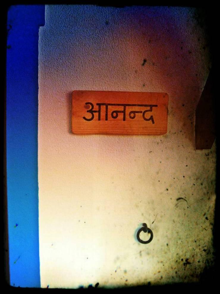 Casa Ananda: Casa  por Má Lenha