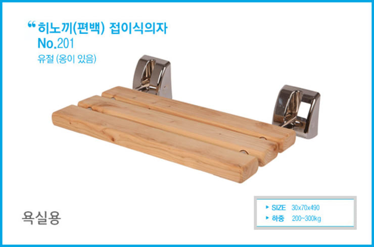 Bagno in stile  di 선빈하우징, Moderno