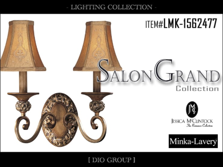 サロングランド2灯ウォールライト/ブラケット照明: 株式会社ディオが手掛けたリビングルームです。