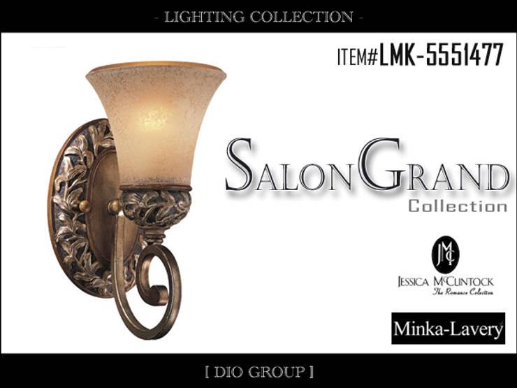 サロングランド1灯ウォールライト/ブラケット照明: 株式会社ディオが手掛けたリビングルームです。