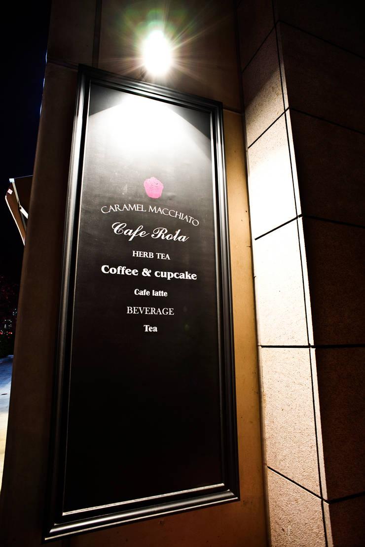카페로라(Cafe Rora): 진플랜의  레스토랑