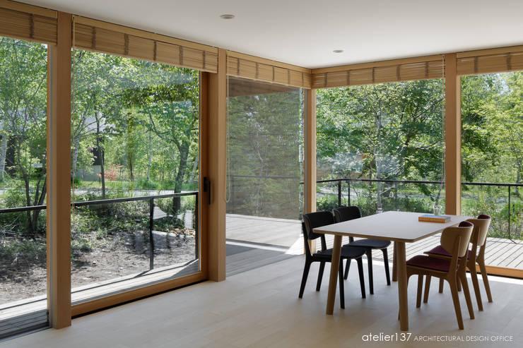 Гостиная в . Автор – atelier137 ARCHITECTURAL DESIGN OFFICE