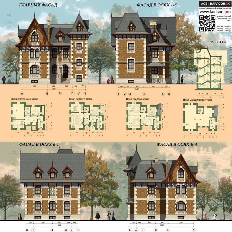 Дом в викторианском стиле 02: Дома в . Автор – Архитектурное строительное бюро КАРЛОСН и К.