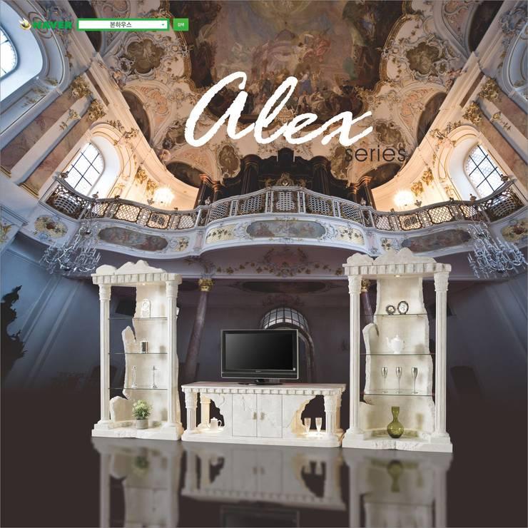 Alex series: 본하우스(BONHOUSE)의  거실