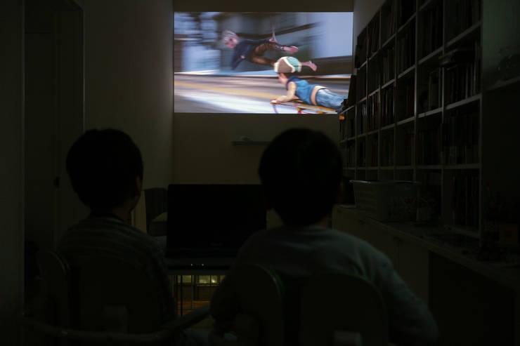 Media room by HAUS.O