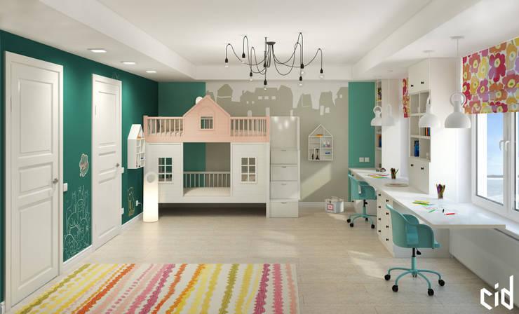 Детская для двух детей: Детские комнаты в . Автор – Center of interior design