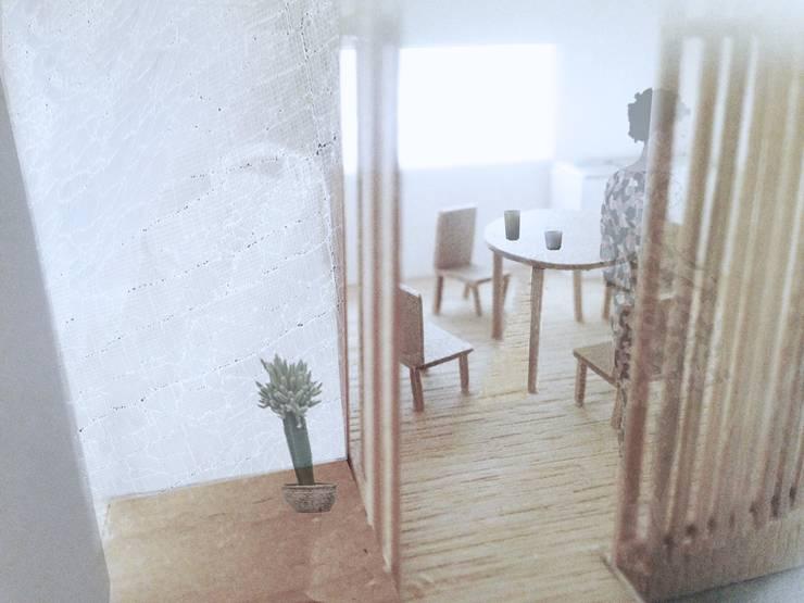 Salle multimédia de style  par 上原一朗建築造形研究所,