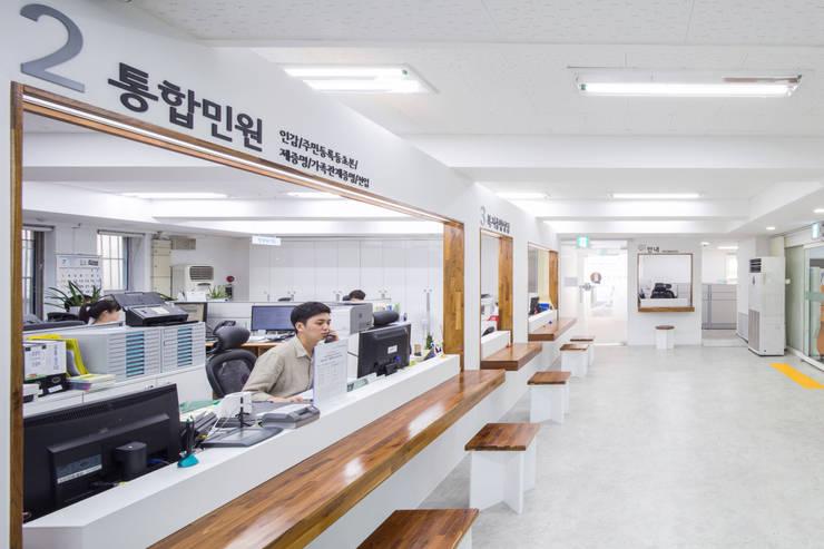 The Friendly wall _신월1동 주민센터: 지오아키텍처의  회사
