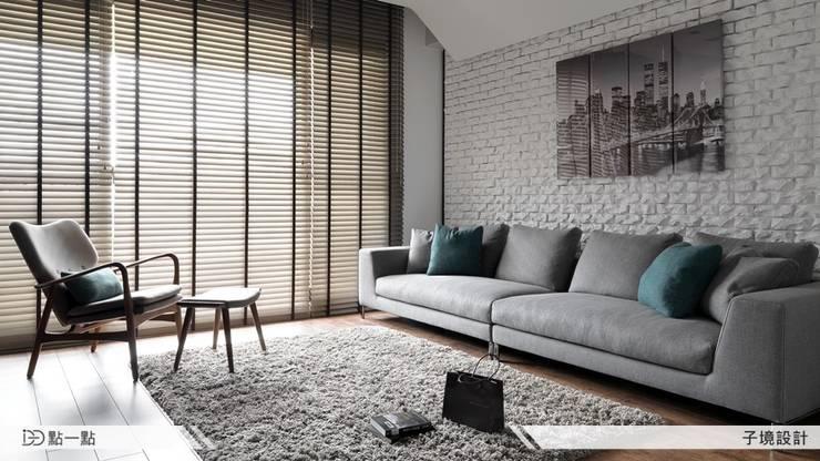 人文宅:  客廳 by iDiD點一點設計