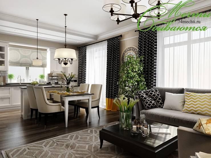 Разумное использование пространства: Гостиная в . Автор – Компания архитекторов Латышевых 'Мечты сбываются'