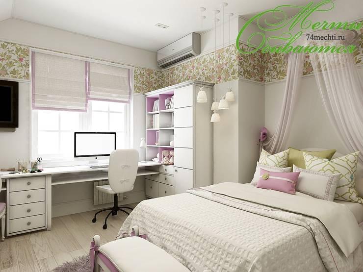 Разумное использование пространства: Спальни в . Автор – Компания архитекторов Латышевых 'Мечты сбываются'