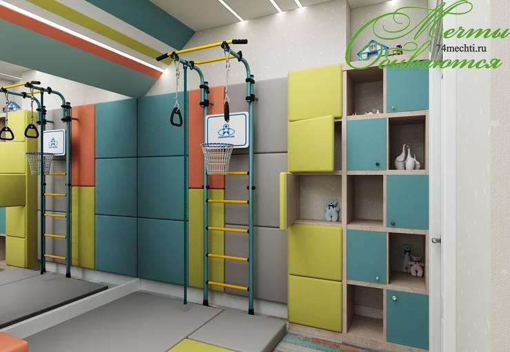 Nursery/kid's room by Компания архитекторов Латышевых 'Мечты сбываются'