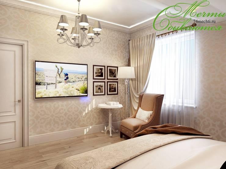 Bedroom by Компания архитекторов Латышевых 'Мечты сбываются'