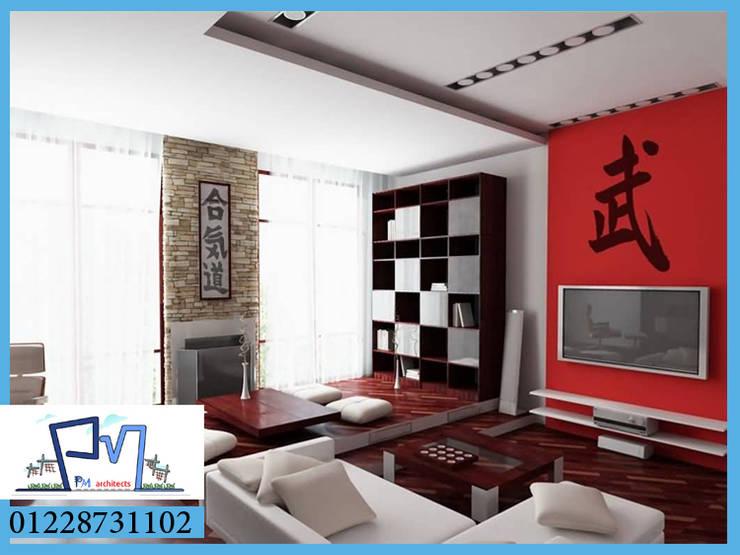 الاسكندربة . مصر:  غرفة المعيشة تنفيذ pm architects