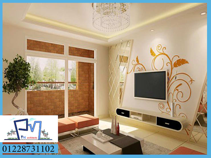 مجموعة التصميمات الداخلية و الديكور رقم 1:  غرفة المعيشة تنفيذ pm architects