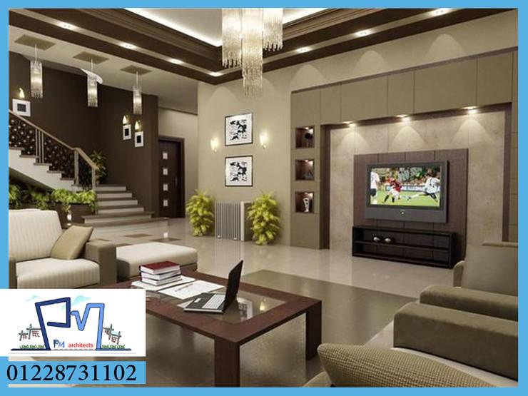 Salas de estar  por pm architects